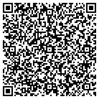 QR-код с контактной информацией организации ДИЗАЙН УНИВЕРСАЛ, ЗАО