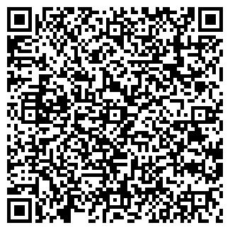 QR-код с контактной информацией организации ДИАМАНТ СЕРВИС