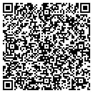 QR-код с контактной информацией организации BSWS