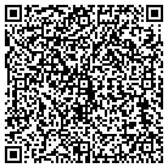 QR-код с контактной информацией организации КОСТА КОМФОРТ