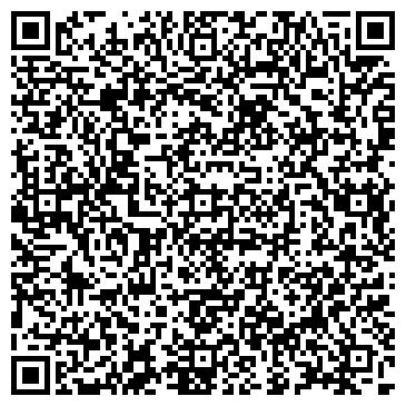 QR-код с контактной информацией организации Изотоп