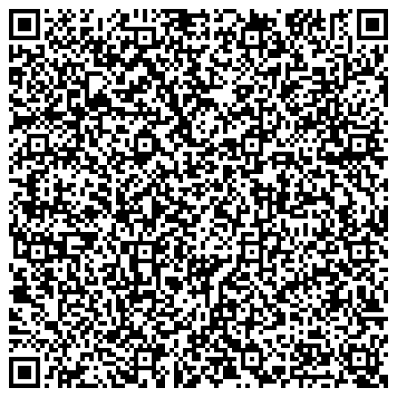 QR-код с контактной информацией организации ДЕТСКАЯ СТОМАТОЛОГИЧЕСКАЯ ПОЛИКЛИНИКА № 46