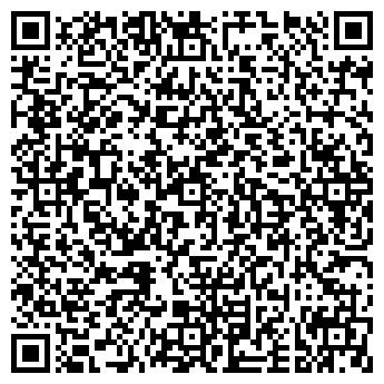 QR-код с контактной информацией организации СВАРНЯ