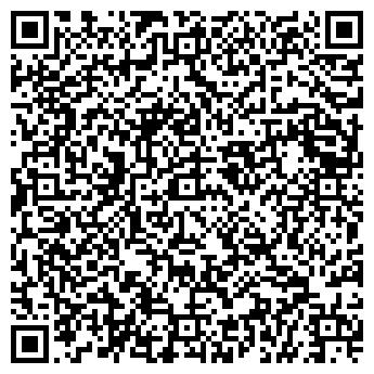 """QR-код с контактной информацией организации """"Рай Центр"""""""