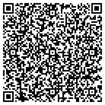 QR-код с контактной информацией организации КИ-Я-МА