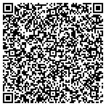 QR-код с контактной информацией организации На Красноярском
