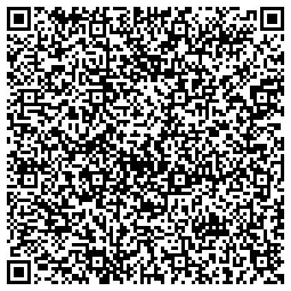 QR-код с контактной информацией организации АГРОСТАЛЬ-Новосибирск
