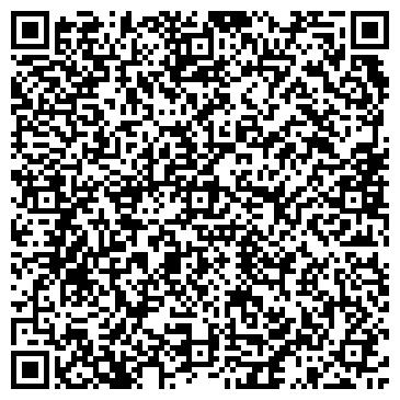 QR-код с контактной информацией организации ООО Марш Проект