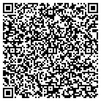 QR-код с контактной информацией организации ДОМ РЕБЁНКА № 21