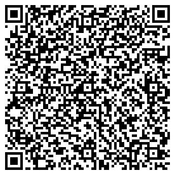 QR-код с контактной информацией организации ОАО РЭП-6