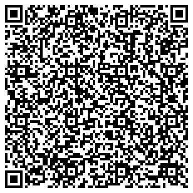 QR-код с контактной информацией организации Карлсон