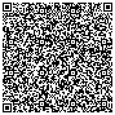 QR-код с контактной информацией организации УФАХИМЧИСТКА, ОАО, сеть химчисток, Кировский район; Приемный пункт химчистки; Ремонт и подгонка одежды