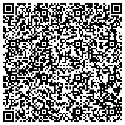 QR-код с контактной информацией организации «Первый автокомбинат» им. Г.Л. Краузе