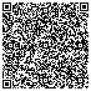 QR-код с контактной информацией организации ООО Вариант