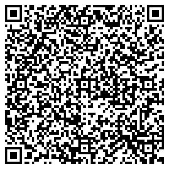 QR-код с контактной информацией организации ИНТЕРТРАНСКО