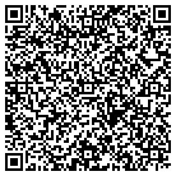 QR-код с контактной информацией организации КОНШПЕД