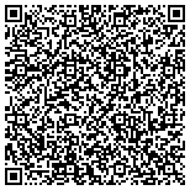QR-код с контактной информацией организации ООО Аренда квартир