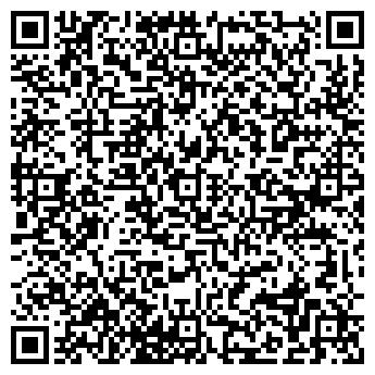 QR-код с контактной информацией организации МЕГАТРАНС-ШИНА