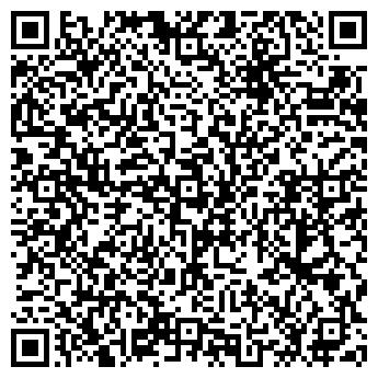 QR-код с контактной информацией организации САНТРЕЙД