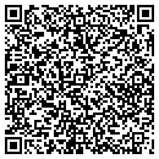 QR-код с контактной информацией организации ФОРЛОГ