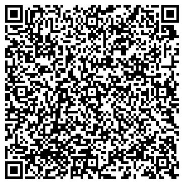 QR-код с контактной информацией организации ДЕТСКИЙ САД № 672