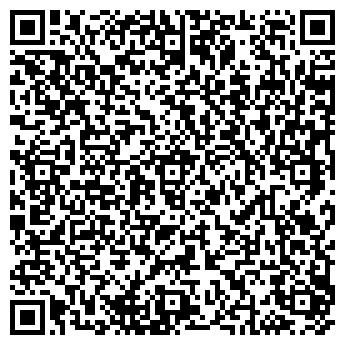 QR-код с контактной информацией организации ДЕТСКИЙ САД № 2476