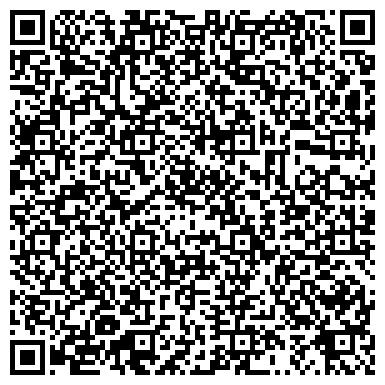 QR-код с контактной информацией организации ООО 62-кирпича