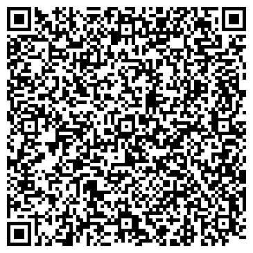 QR-код с контактной информацией организации Элит Персонал