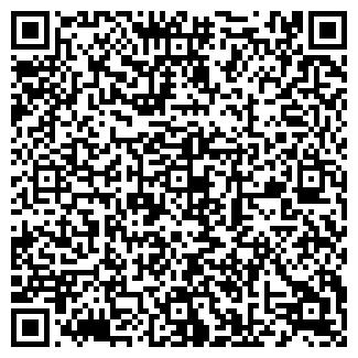 QR-код с контактной информацией организации АВТОМИР