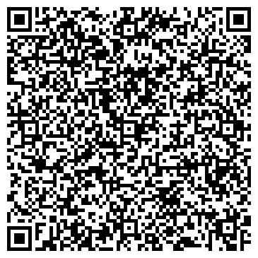 """QR-код с контактной информацией организации """"www.6496127.ru"""""""