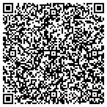QR-код с контактной информацией организации АРТЕКС ТК