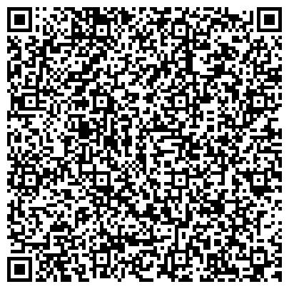 QR-код с контактной информацией организации ООО Ахон
