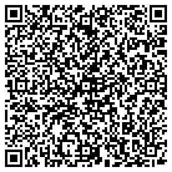 QR-код с контактной информацией организации БЕЛАДОННА