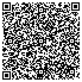QR-код с контактной информацией организации МАТВЕЕВСКИЙ