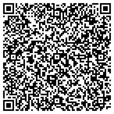 QR-код с контактной информацией организации Адвер