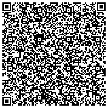 QR-код с контактной информацией организации Смоленская механизированная дистанция погрузочно-разгрузочных работ и коммерческих операций