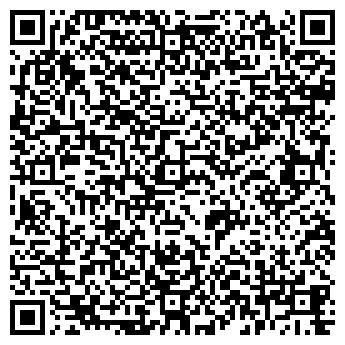 QR-код с контактной информацией организации ГЕСПЛЕЙ