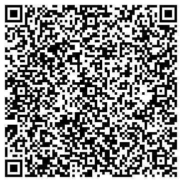 QR-код с контактной информацией организации Транс менеджер