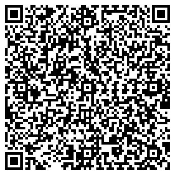 QR-код с контактной информацией организации ВЕТЕРОК
