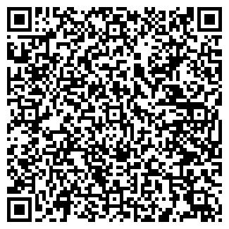 QR-код с контактной информацией организации ОПАЛ