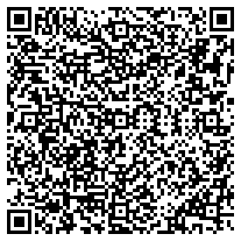 QR-код с контактной информацией организации ООО vr logistik