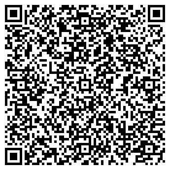 QR-код с контактной информацией организации Альфа-принт