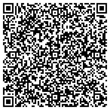 QR-код с контактной информацией организации Инфра-Инженерия