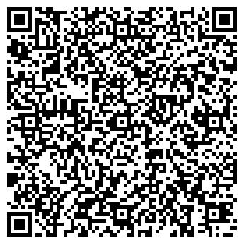 QR-код с контактной информацией организации ООО МФС-ПИК