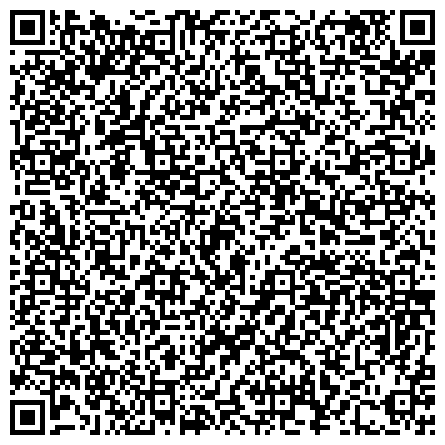 QR-код с контактной информацией организации УФАХИМЧИСТКА, ОАО, сеть химчисток, Октябрьский район; Приемный пункт химчистки; Прачечная самообслуживания