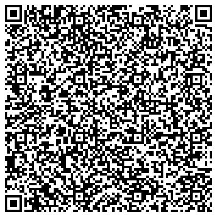 QR-код с контактной информацией организации УФАХИМЧИСТКА, ОАО, сеть химчисток, Калининский район; Приемный пункт химчистки; Прачечная самообслуживания