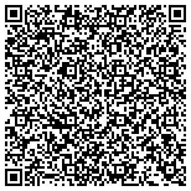 QR-код с контактной информацией организации РЕМОНТНО-СТРОИТЕЛЬНОЕ ПРЕДПРИЯТИЕ
