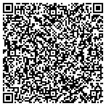 """QR-код с контактной информацией организации ТК """"Стройресурс"""""""