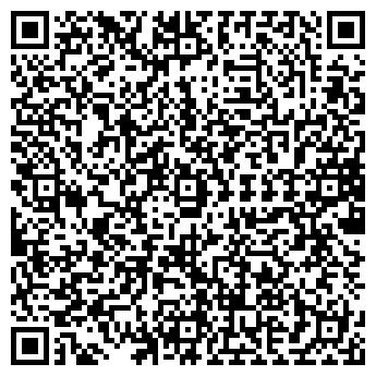 QR-код с контактной информацией организации ТРАСТ, ЗАО