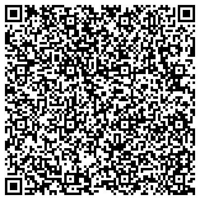 QR-код с контактной информацией организации «Управляющая компания ДЕЗ Восточного жилого района»